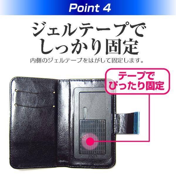 TCLコミュニケーションテクノロジー ALCATEL PIXI 4 スマートフォン 手帳型 レザーケース と 指紋防止 液晶保護フィルム ケース カバー スマホケース casemania55 06