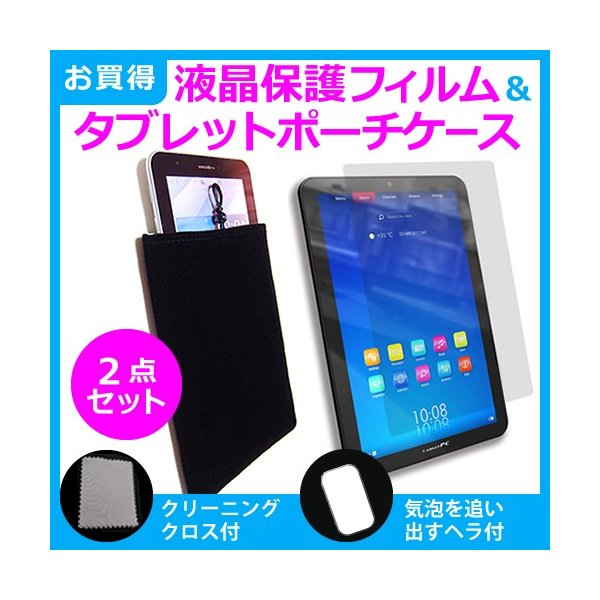 Kindle Paperwhite(ニューモデル) (6インチ) 指紋防止 クリア光沢 液晶保護フィルム と タブレットケース セット|casemania55|03