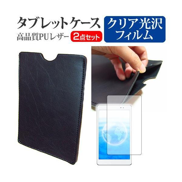 Kindle Paperwhite(2015) (ブラック) 指紋防止 クリア光沢 液晶保護フィルム と タブレットケース セット|casemania55
