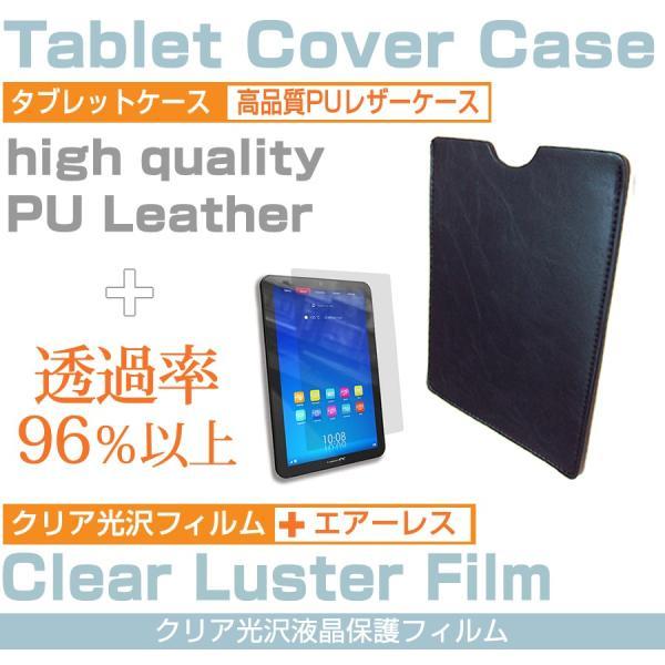 Kindle Paperwhite(2015) (ブラック) 指紋防止 クリア光沢 液晶保護フィルム と タブレットケース セット|casemania55|02