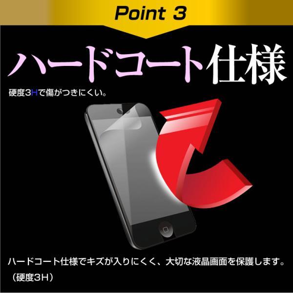 TCLコミュニケーションテクノロジー ALCATEL PIXI 4 スマートフォン 手帳型 レザーケース と 指紋防止 液晶保護フィルム ケース カバー スマホケース ピンク casemania55 13