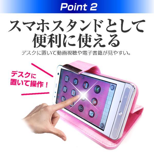 TCLコミュニケーションテクノロジー ALCATEL PIXI 4 スマートフォン 手帳型 レザーケース と 指紋防止 液晶保護フィルム ケース カバー スマホケース ピンク casemania55 04
