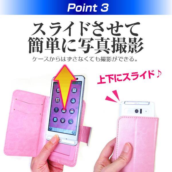 TCLコミュニケーションテクノロジー ALCATEL PIXI 4 スマートフォン 手帳型 レザーケース と 指紋防止 液晶保護フィルム ケース カバー スマホケース ピンク casemania55 05