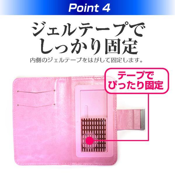 TCLコミュニケーションテクノロジー ALCATEL PIXI 4 スマートフォン 手帳型 レザーケース と 指紋防止 液晶保護フィルム ケース カバー スマホケース ピンク casemania55 06