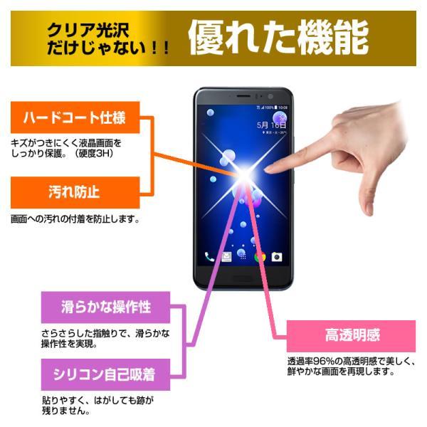 TCLコミュニケーションテクノロジー ALCATEL PIXI 4 スマートフォン 手帳型 レザーケース と 指紋防止 液晶保護フィルム ケース カバー スマホケース ピンク casemania55 10