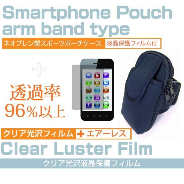 TCLコミュニケーションテクノロジー ALCATEL PIXI 4 スマートフォン アームバンド と 指紋防止 液晶保護フィルム スマホ ケース ポーチ ホルダー ジョギング casemania55 02