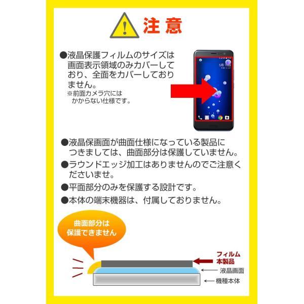 TCLコミュニケーションテクノロジー ALCATEL PIXI 4 スマートフォン アームバンド と 指紋防止 液晶保護フィルム スマホ ケース ポーチ ホルダー ジョギング casemania55 13