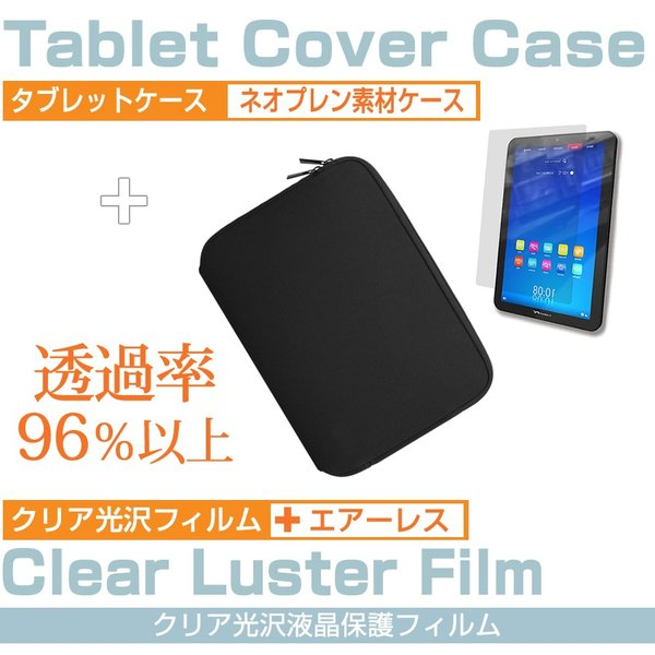 Kindle Paperwhite (6インチ) 指紋防止 クリア光沢 液晶保護フィルム と ネオプレン素材 タブレットケース セット|casemania55|02