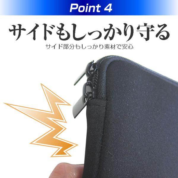 CHUWI Hi9 Pro (8.4インチ) 機種で使える 指紋防止 クリア光沢 液晶保護フィルム と ネオプレン素材 タブレットケース セット|casemania55|06