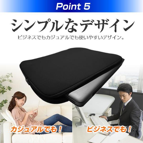 CHUWI Hi9 Pro (8.4インチ) 機種で使える 指紋防止 クリア光沢 液晶保護フィルム と ネオプレン素材 タブレットケース セット|casemania55|07
