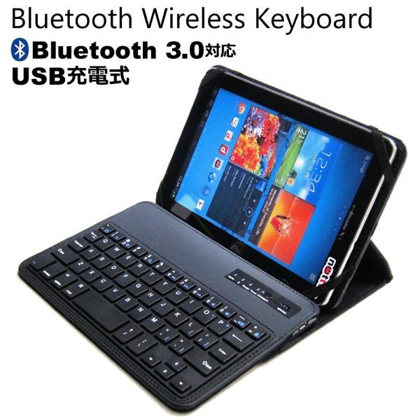 HUAWEI MediaPad M5 lite 8 (8インチ) 機種で使える Bluetooth キーボード付き レザーケース 黒 と 液晶保護フィルム 指紋防止 クリア光沢 セット casemania55 02