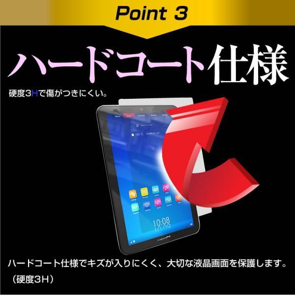 HUAWEI MediaPad M5 lite 8 (8インチ) 機種で使える Bluetooth キーボード付き レザーケース 黒 と 液晶保護フィルム 指紋防止 クリア光沢 セット casemania55 11