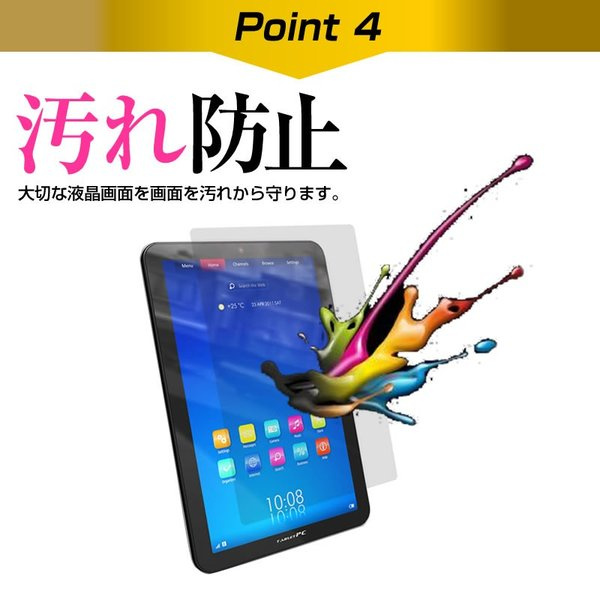 HUAWEI MediaPad M5 lite 8 (8インチ) 機種で使える Bluetooth キーボード付き レザーケース 黒 と 液晶保護フィルム 指紋防止 クリア光沢 セット casemania55 12