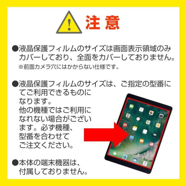 HUAWEI MediaPad M5 lite 8 (8インチ) 機種で使える Bluetooth キーボード付き レザーケース 黒 と 液晶保護フィルム 指紋防止 クリア光沢 セット casemania55 14