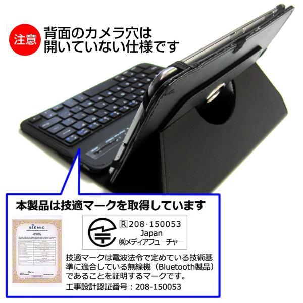 HUAWEI MediaPad M5 lite 8 (8インチ) 機種で使える Bluetooth キーボード付き レザーケース 黒 と 液晶保護フィルム 指紋防止 クリア光沢 セット casemania55 03