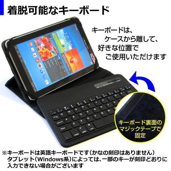 HUAWEI MediaPad M5 lite 8 (8インチ) 機種で使える Bluetooth キーボード付き レザーケース 黒 と 液晶保護フィルム 指紋防止 クリア光沢 セット casemania55 04