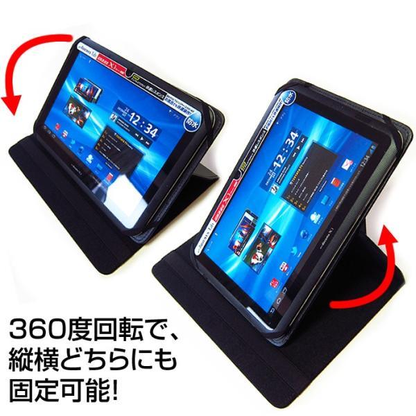 HUAWEI MediaPad M5 lite 8 (8インチ) 機種で使える Bluetooth キーボード付き レザーケース 黒 と 液晶保護フィルム 指紋防止 クリア光沢 セット casemania55 05