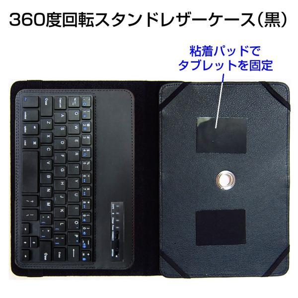 HUAWEI MediaPad M5 lite 8 (8インチ) 機種で使える Bluetooth キーボード付き レザーケース 黒 と 液晶保護フィルム 指紋防止 クリア光沢 セット casemania55 06