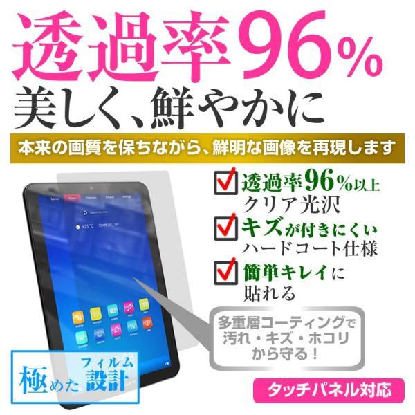 HUAWEI MediaPad M5 lite 8 (8インチ) 機種で使える Bluetooth キーボード付き レザーケース 黒 と 液晶保護フィルム 指紋防止 クリア光沢 セット casemania55 07