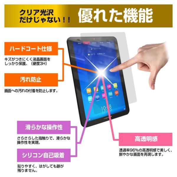 HUAWEI MediaPad M5 lite 8 (8インチ) 機種で使える Bluetooth キーボード付き レザーケース 黒 と 液晶保護フィルム 指紋防止 クリア光沢 セット casemania55 08