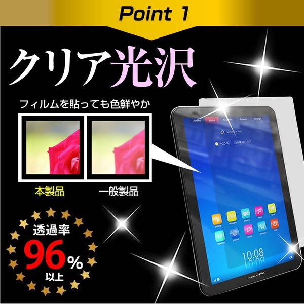 HUAWEI MediaPad M5 lite 8 (8インチ) 機種で使える Bluetooth キーボード付き レザーケース 黒 と 液晶保護フィルム 指紋防止 クリア光沢 セット casemania55 09