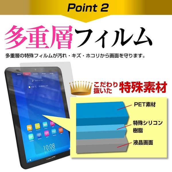 HUAWEI MediaPad M5 lite 8 (8インチ) 機種で使える Bluetooth キーボード付き レザーケース 黒 と 液晶保護フィルム 指紋防止 クリア光沢 セット casemania55 10