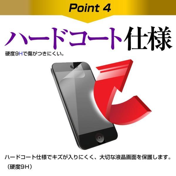 TCLコミュニケーションテクノロジー ALCATEL PIXI 4 スマートフォン アームバンド と 強化ガラス と 同等の 高硬度9H フィルム スマホ ケース ジョギング casemania55 11
