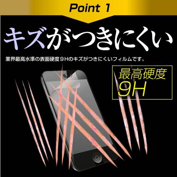 TCLコミュニケーションテクノロジー ALCATEL PIXI 4 スマートフォン アームバンド と 強化ガラス と 同等の 高硬度9H フィルム スマホ ケース ジョギング casemania55 08