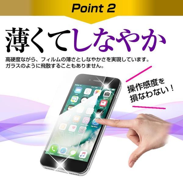 TCLコミュニケーションテクノロジー ALCATEL PIXI 4 スマートフォン アームバンド と 強化ガラス と 同等の 高硬度9H フィルム スマホ ケース ジョギング casemania55 09