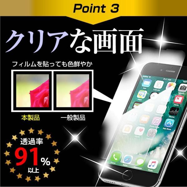 TCLコミュニケーションテクノロジー ALCATEL PIXI 4 スマートフォン アームバンド と 強化ガラス と 同等の 高硬度9H フィルム スマホ ケース ジョギング casemania55 10
