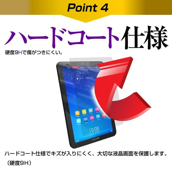 Amazon Fire HD 8 (8インチ) 機種で使える 強化ガラス 同等の 高硬度9H フィルム MicroUSB接続専用キーボード付ケース|casemania55|13