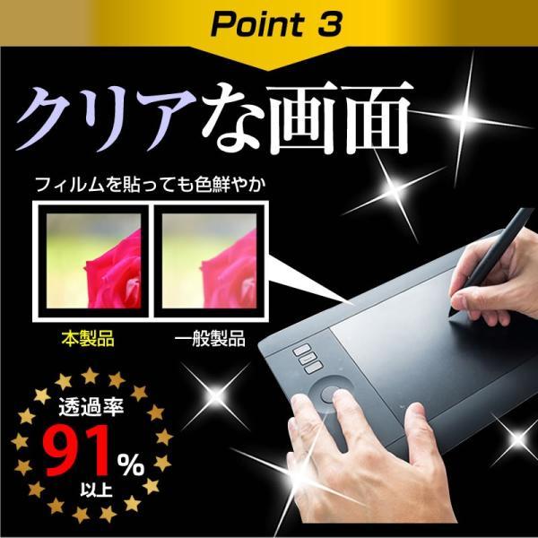 Wacom Cintiq Pro 24 touch DTH-2420/K0 (23.6インチ) 機種用 強化ガラス と 同等の 高硬度9H フィルム ペンタブレット用フィルム|casemania55|07