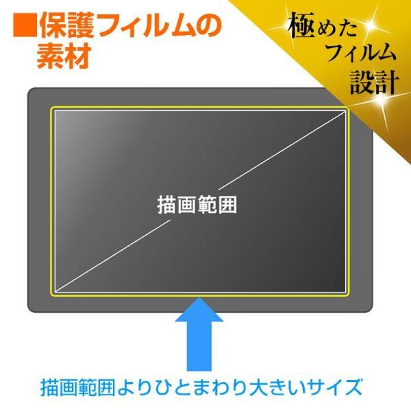 ワコム Wacom Cintiq 16 DTK1660K0D (15.6インチ) 機種用  強化ガラス と 同等の 高硬度9H フィルム ペンタブレット用フィルム|casemania55|03