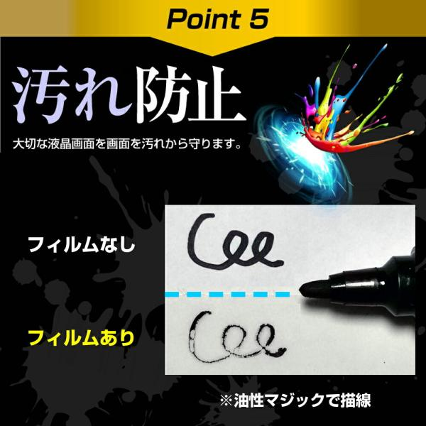 BOOX NOTE専用 強化ガラス と 同等の 高硬度9H 液晶保護フィルム|casemania55|08