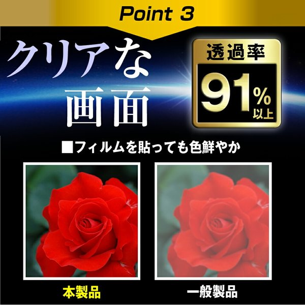 Boox Note Plus 用専用 強化ガラス と 同等の 高硬度9H 液晶保護フィルム|casemania55|06