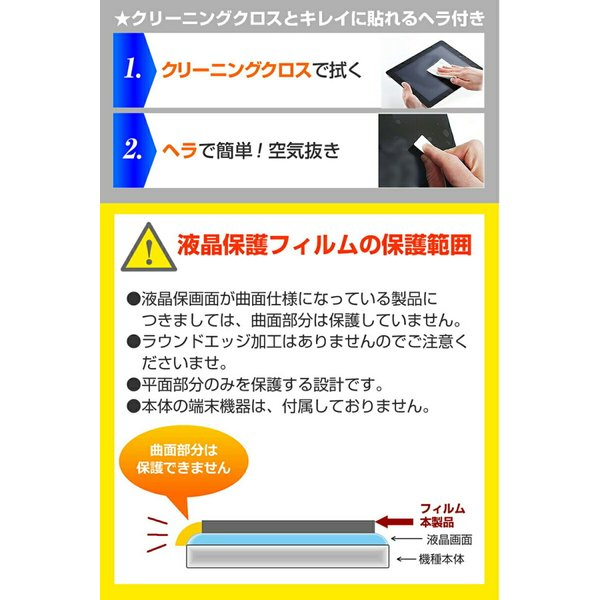 Boox Note Plus 用専用 強化ガラス と 同等の 高硬度9H 液晶保護フィルム|casemania55|10