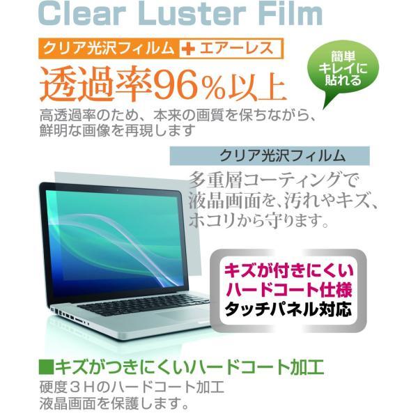 Acer Aspire one Happy AOHAPPY-A51B B(10.1インチ)クリア光沢 液晶保護フィルム と キーボードカバー|casemania55|02