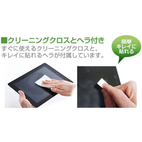 Acer Aspire one Happy AOHAPPY-A51B B(10.1インチ)クリア光沢 液晶保護フィルム と キーボードカバー|casemania55|03