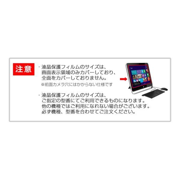 Acer Aspire one Happy AOHAPPY-A51B B(10.1インチ)クリア光沢 液晶保護フィルム と キーボードカバー|casemania55|04