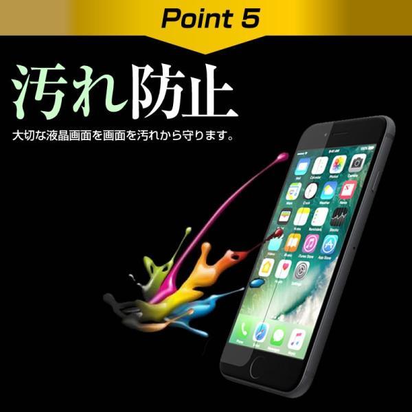TCLコミュニケーションテクノロジー ALCATEL PIXI 4 スマートフォン アームバンド と 反射防止 液晶保護フィルム スマホ ケース ポーチ ホルダー ジョギング|casemania55|12