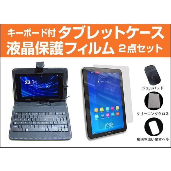 Kindle Paperwhite(2015)(ホワイト)反射防止 液晶保護フィルム MicroUSB接続専用キーボード付ケース|casemania55|02