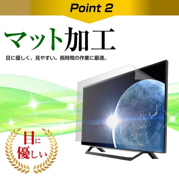パナソニック VIERA TH-43F300 (43インチ) 機種で使える 反射防止 ノングレア 液晶保護フィルム 液晶TV 保護フィルム|casemania55|05