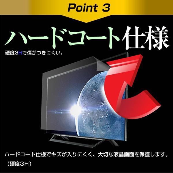 パナソニック VIERA TH-43F300 (43インチ) 機種で使える 反射防止 ノングレア 液晶保護フィルム 液晶TV 保護フィルム|casemania55|06