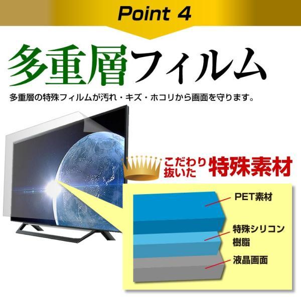 パナソニック VIERA TH-43F300 (43インチ) 機種で使える 反射防止 ノングレア 液晶保護フィルム 液晶TV 保護フィルム|casemania55|07