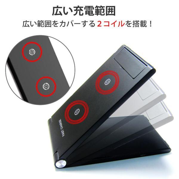 LGエレクトロニクス G8X ThinQ (6.4インチ) 機種で使える 置くだけ充電 ワイヤレス 充電器 と 反射防止 液晶保護フィルム セット 無線充電 Qi充電|casemania55|02