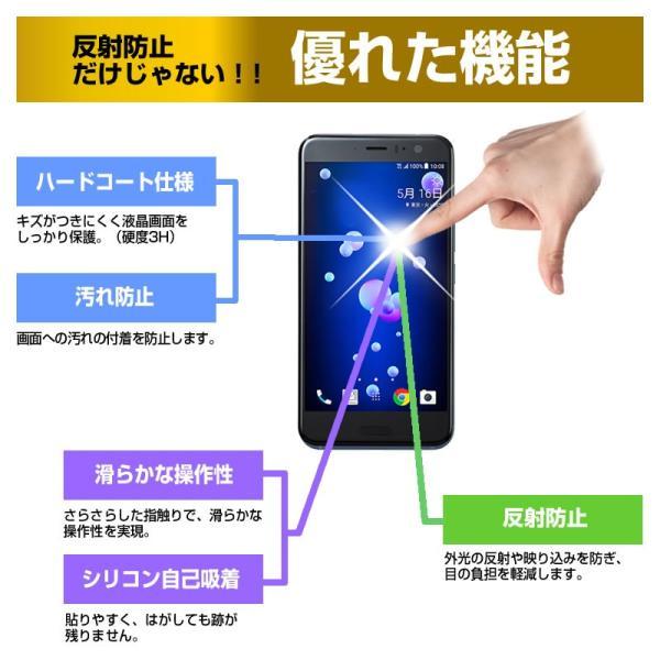 LGエレクトロニクス G8X ThinQ (6.4インチ) 機種で使える 置くだけ充電 ワイヤレス 充電器 と 反射防止 液晶保護フィルム セット 無線充電 Qi充電|casemania55|05
