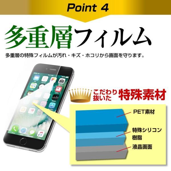 LGエレクトロニクス G8X ThinQ (6.4インチ) 機種で使える 置くだけ充電 ワイヤレス 充電器 と 反射防止 液晶保護フィルム セット 無線充電 Qi充電|casemania55|09
