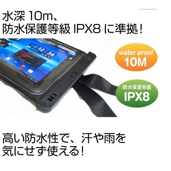 富士通 arrows Tab F-04H docomo[10.5インチ]防水 タブレットケース 防水保護等級IPX8に準拠ケース カバー ウォータープルーフ|casemania55|03