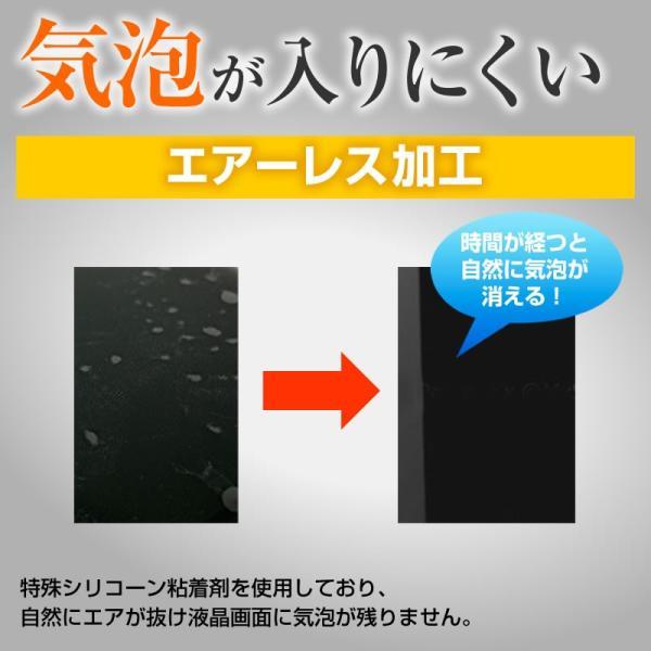 FUJIFILM X-T100 / XF10 専用 ブルーライトカット 反射防止 液晶保護フィルム 指紋防止 気泡レス加工 液晶フィルム|casemania55|12