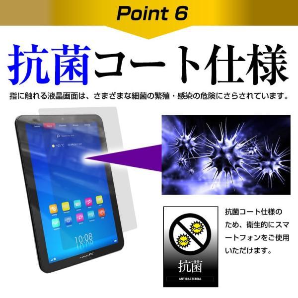 FUJIFILM X-T100 / XF10 専用 ブルーライトカット 反射防止 液晶保護フィルム 指紋防止 気泡レス加工 液晶フィルム|casemania55|10